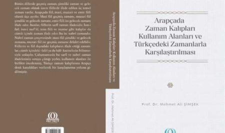 'Arapçada Zaman Kalıpları' kitabı yayımlandı ve erişime açıldı
